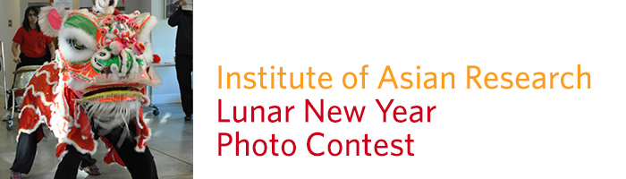 LNY-photo-contest